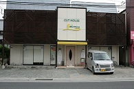 糸島市カットハウス来夢
