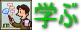 糸島ゆめサイト