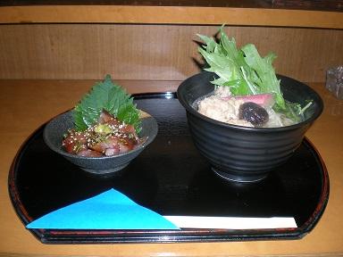 otoushi1